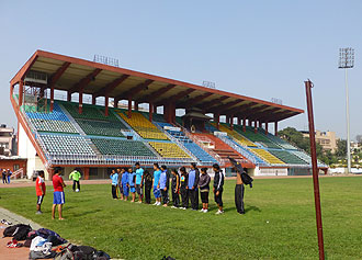 Dasarath Rangasala Stadium, Nepal International Stadium